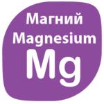 В каких продуктах содержится магний / Magnesium (Mg)